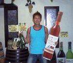 大浦ぶどう酒:画像