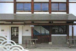 株式会社米沢鯉六十里:画像
