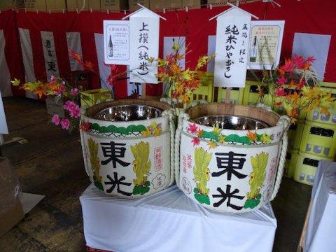 2017-9-9 蔵開き(東光):画像
