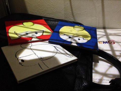 赤版と青版と白版と:画像