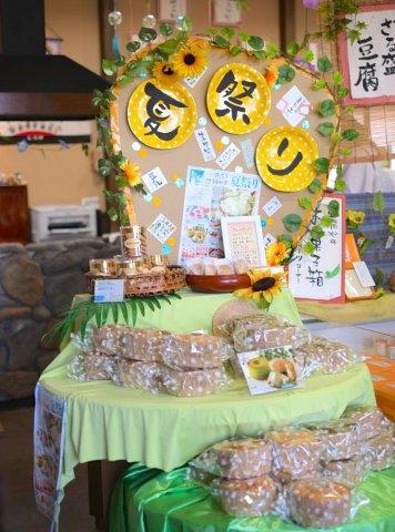 清流庵・夏祭りへのご来店ありがとうございました!:画像