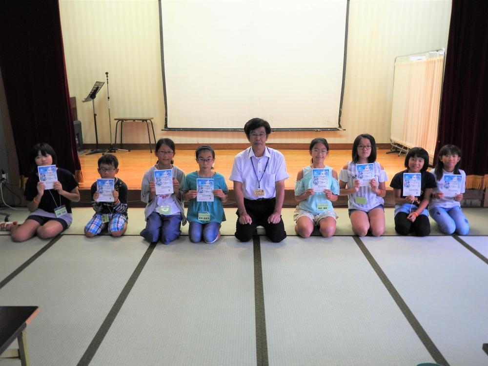 「サマーボランティアスクール2018」開催されました【第1報】:画像