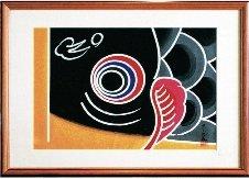 渋谷鯉のぼり:画像