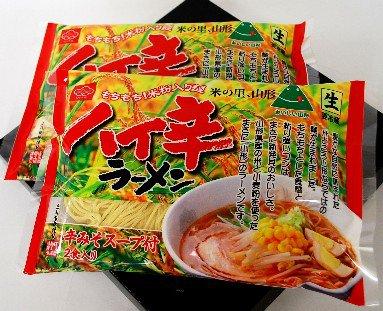 有限会社庄司製麺工場:画像