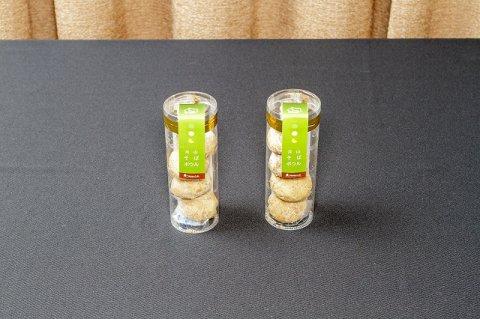 第1回やまがた土産菓子コンテスト:わがまちの土産菓子部門【優秀賞】:画像