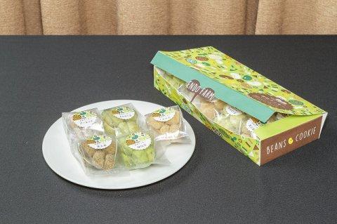 第1回やまがた土産菓子コンテスト:わがまちの土産菓子部門【優良賞】:画像