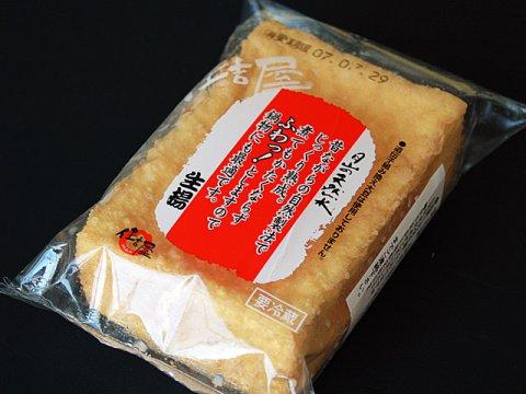 フワフワの食感が楽しい「生揚」:画像