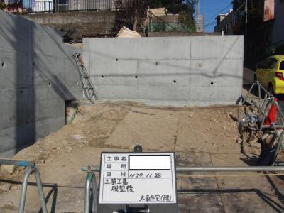 東仙台Y様邸〜擁壁工事〜:画像