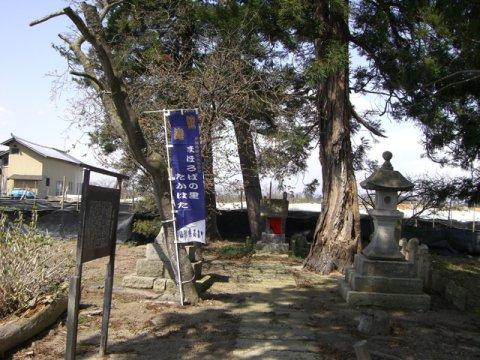 伊達家の史跡 資福寺観音堂:画像