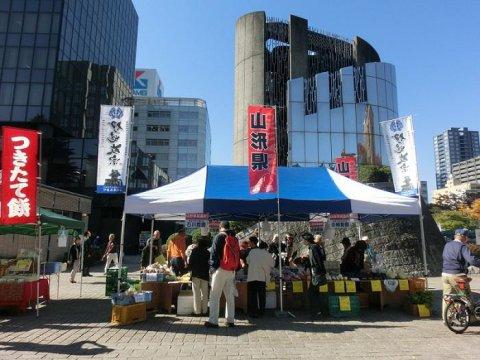 2017 伊達家のふるさと観光物産市:画像