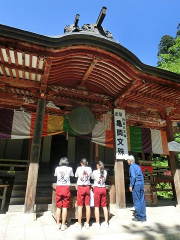 千葉県八千代市の2校の中学生が高畠で体験民泊:画像