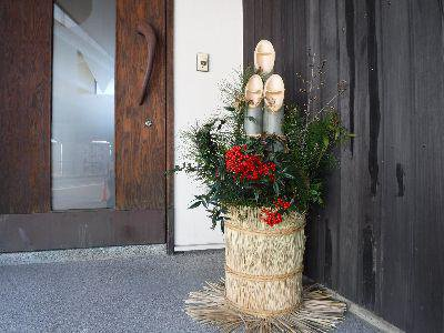 門松で迎える新年、年末年始の休業:画像