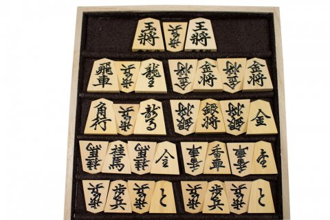 指し駒「本ツゲ菱湖」25,000円 武内王将堂 作:画像