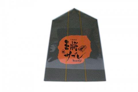 王将駒サブレ 1130円:画像