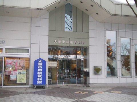 【5/27〜6/4】将棋資料館_臨時休館のお知らせ:画像