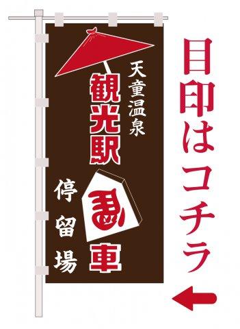 【無料周遊バス】6月5日(月)〜7月16日(日)まで毎日運行!!:画像