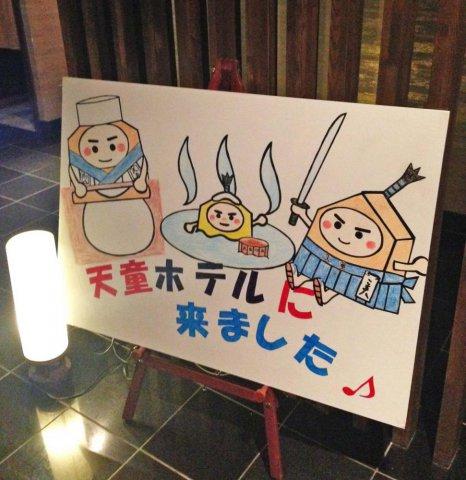 天童のゆるキャラ「こま八くん」の記念ボートが完成!:画像