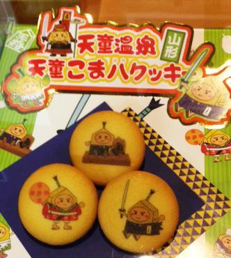 天童市ご当地キャラオリジナルクッキー♪:画像