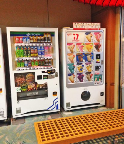 当館の自動販売機のご案内:画像