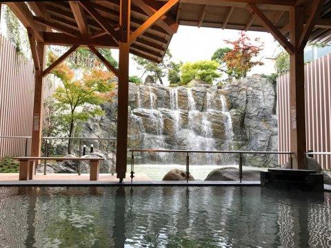 ちょっぴり紅葉露天風呂です:画像