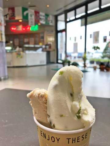 【観光情報】濃厚なアイスクリームに新フレーバーが登場:画像