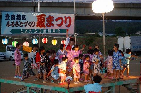 第48回 豊田地区ふるさとづくり夏まつりが開催されました!:画像