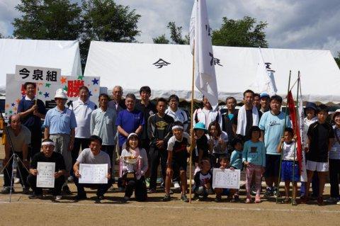 第38回 豊田地区ふるさとづくり大運動会が開催されました:画像