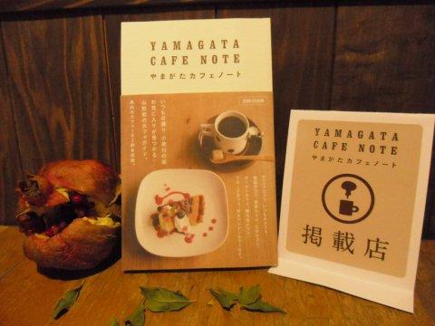 やまがたカフェノートに掲載されました!:画像