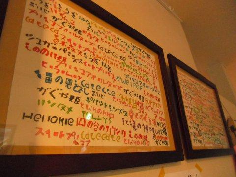 綾さんの受賞作品を展示中です!:画像