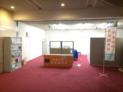 やまがた長井観光局 事務所移転のお知らせ:画像