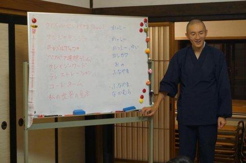 NHK山形放送局「NHKニュースやまがた6時」で観光局の取り組みが紹介されます。:画像