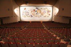 米沢市市民文化会館:画像