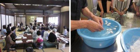 第一回 染め織り講習会:画像