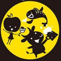 【愛のはしご酒×上杉雪灯篭まつり】コラボスタンプラリー開催!:画像