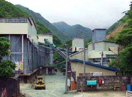 関山砕石工場