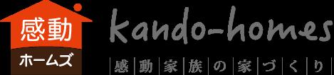 kando-homes