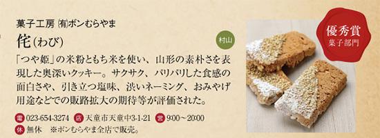 komeko_cc2013_001.jpg