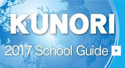 KUNORI School Guide