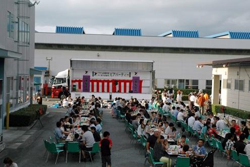 2013年には、創業95周年を記念したビアパーティを開催