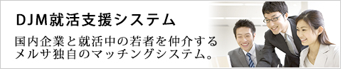 DJM�����ٱ祷���ƥ�