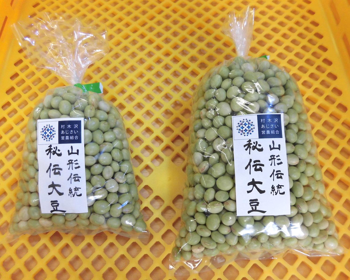 山形県村木沢産 乾燥大豆500g