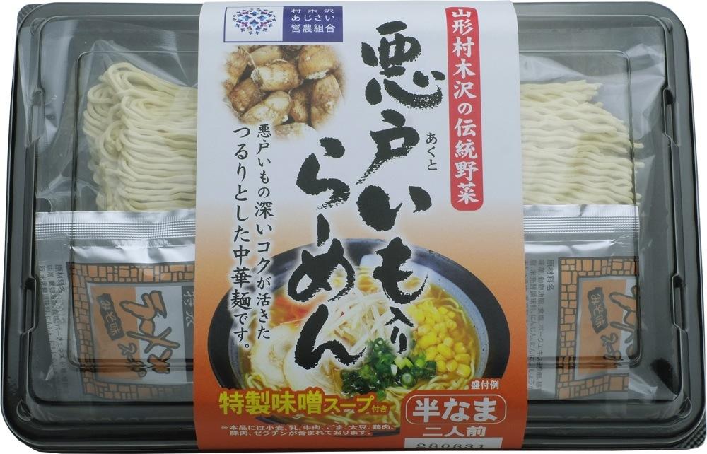 悪戸いも入りラーメン みそ(半なま麺/2食入/つゆ付)