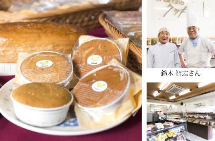 ぷらーじゅ風月 バナナケーキ(ドーム型)