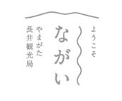 ストリートジャムセッションin長井☆:画像
