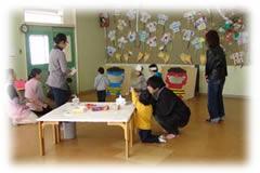 第5回幼稚園体験