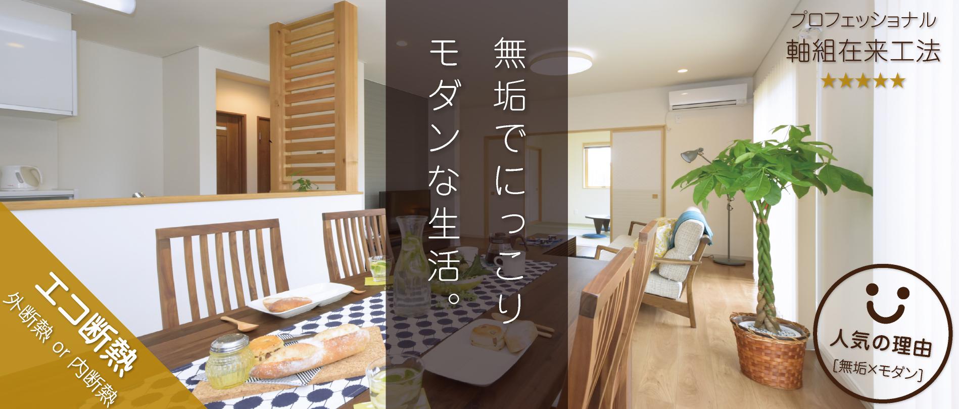 Mukuトップイメージ1