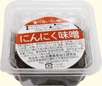 にんにく味噌/100g
