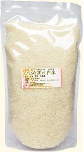 ひとめぼれ白米/1000g