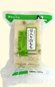 豆入り白もち/500g