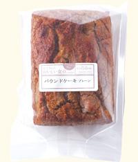 パウンドケーキ プレーン/350g